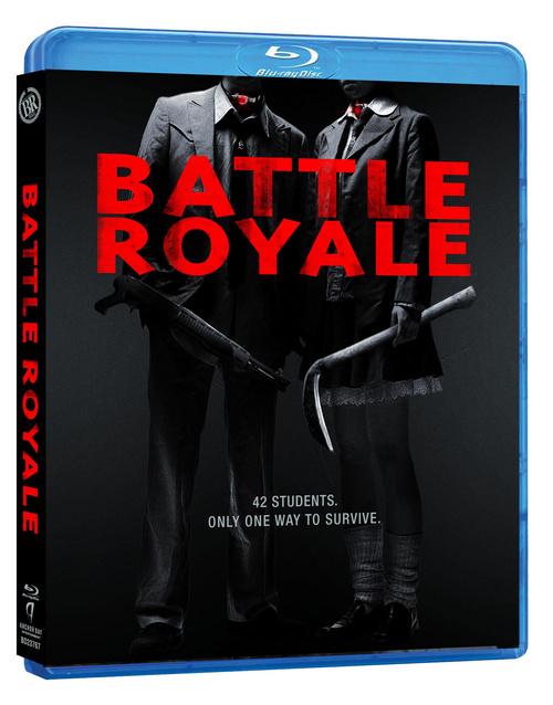 Home Video Hovel- Battle Royale