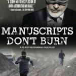 Home Video Hovel: Manuscripts Don't Burn, by Dayne Linford