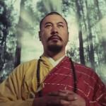 Criterion Prediction #29: A Touch of Zen, by Alexander Miller