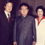 The Lovers and the Despot: Not a Prequel to Team America: World Police But Could Be, by Ian Brill