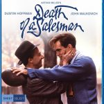 Home Video Hovel: Death of a Salesman, by West Anthony