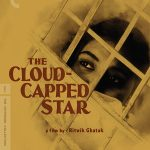 Home Video Hovel: The Cloud-Capped Star, by David Bax